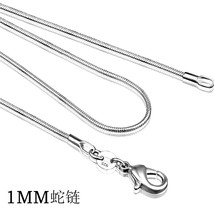 925 sterling silver necklace women, silver fashion jewelry Snake Chain 1mm Neckl - $9.33