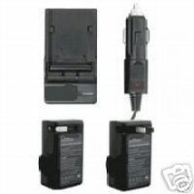 Charger for Canon S45 S50 S60 S70 S80 Elura 40 CB-2LTE - $14.33