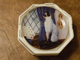 """Franklin Mint Statuesque Siamese Cat Collector Plate By Daphne Baxter 8"""" - $19.80"""
