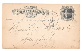 1878 Albany NY CDS Fancy Cork Cancel on Scott UX5 Postal Card - $4.99