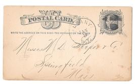 1878 Albany NY CDS Fancy Cork Cancel on Scott UX5 Postal Card - $4.99
