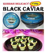 "Black caviar ""Royal Caviar Export"" 3x100g Russian Caviar Delicacy - $9.49"