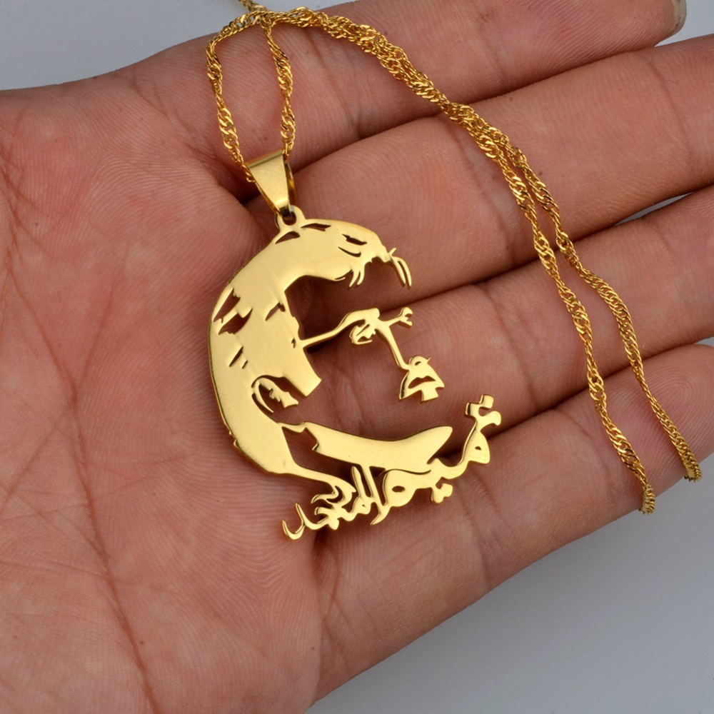 Primary image for Qatar Pendant and Thin Chain for Women/Girl Gold Color The Jewelry