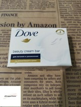 Dove Beauty Cream Bar For nutrition and hydration 135 g. / 4.75 fl.oz For Woman  - $18.87