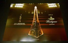 Rastignac Eiffel Tower Cognac XO AD Clipping 33th Hong Kong Flim Award M... - $9.50
