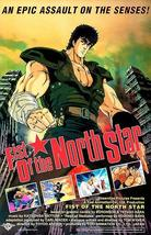 Fist Of The North Star - 1986 - Movie Poster Magnet - $11.99