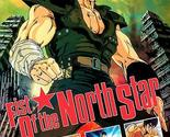 Fist Of The North Star - 1986 - Movie Poster Magnet