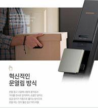 Samsung Push Pull Door Lock SHP-DR700  Wi-Fi Digital Doorlock 2 Card Keys Pin image 6