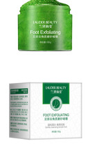Beauty Foot Care Exfoliating Cucumber Scrub Cleansing Delicate Soft Skin... - $9.95
