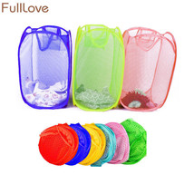 FULLLOVE® 1pc Folding Pop-Up Laundry Hampers Mesh Storage Bags Candy Color - $5.98