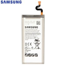 New OEM Genuine Samsung Galaxy S8 Active G892A G892 EB-BG892ABA Battery ... - $19.80