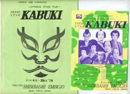 Fresh Star Kabuki Program & Flyer 1976 Tokyo Japan GINZA - $17.82
