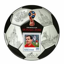 FIFA World Cup Russia 2018 Soccer Players Jozsef Szabo Sport Souvenir MHH - $15.62