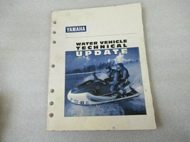 Yamaha Water Vehicle Technical Update Service Manual - $14.89