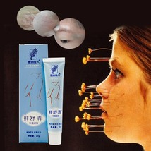 New 2019 China Herbal Bacteriostatic Gel Psoriasis Creams Body Psoriasis... - $19.60