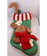 "Knit Pet Dog Plush Christmas Stocking 14"" Stuffed Animal toy - $8.95"
