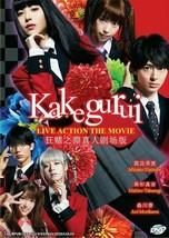 Kakegurui Japanese Movie DVD with English Subtitle Ship From USA
