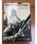 Behold a Great Image by Arthur Kurzweil and Sharon Strassfeld (1978, Har... - $129.99