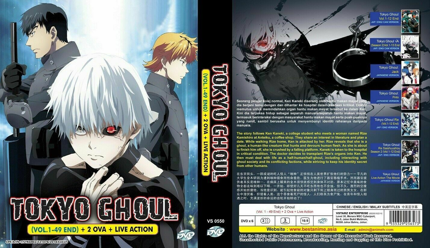 Tokyo Ghoul Season 1-2 Vol.1-49 End +2 Ova + Live Action The Movie Ship From USA