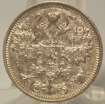 Y# 21a.2 Imperial Russia 1914 Silver 15 Kopek AU+ #01064 - $29.99