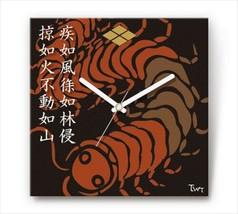 Sengoku Design Fabric Wall clock Interior Shingen Takeda - €92,42 EUR