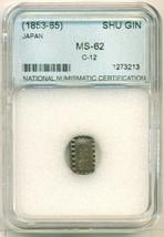 Japan Silver 1853-65 Shu Gin UNC - $54.88