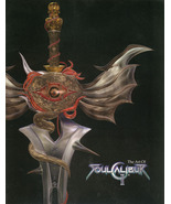 The Art of Soul Calibur II - $4.99