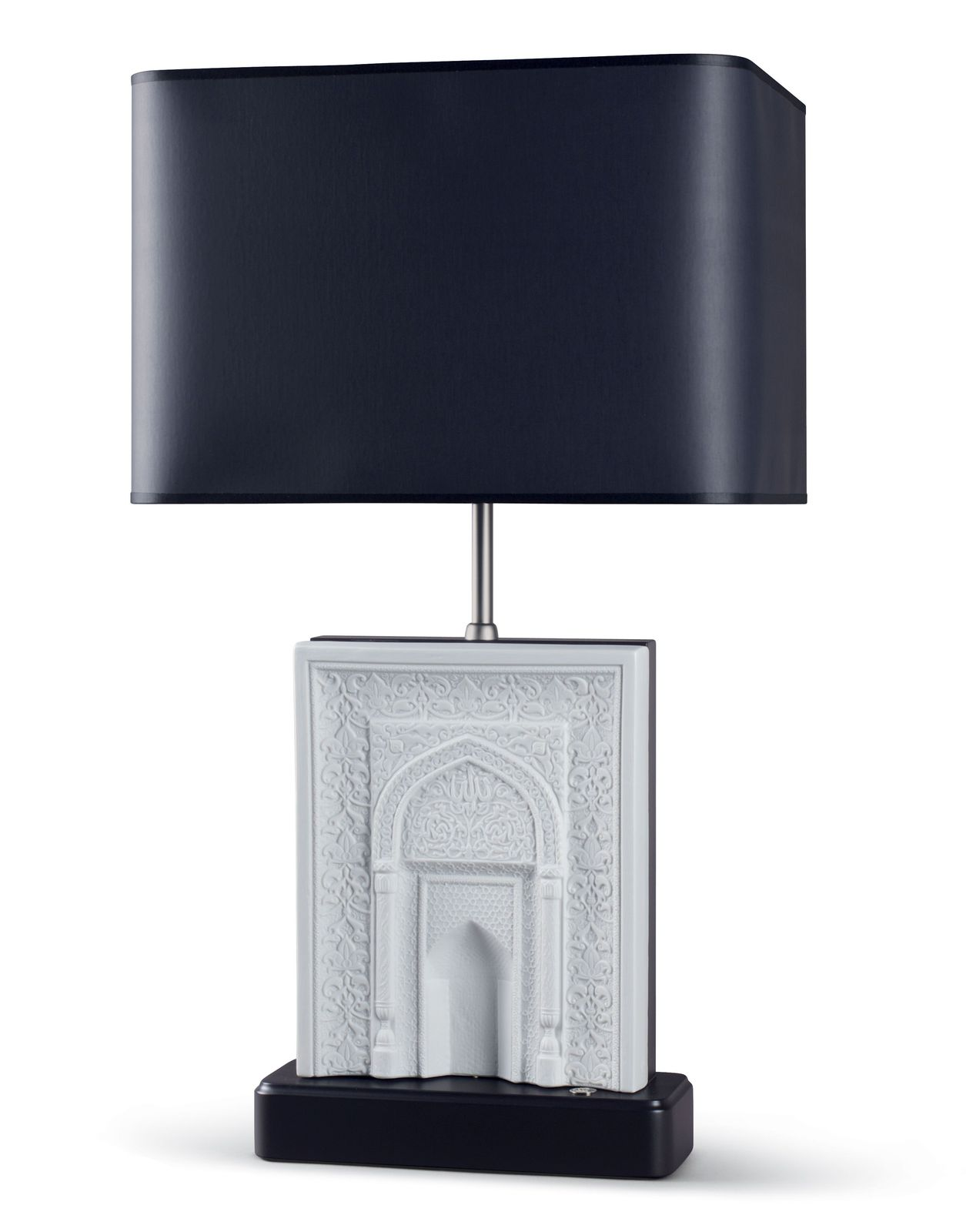 Lladro 01023110 Mihrab Lamp New  - $850.00