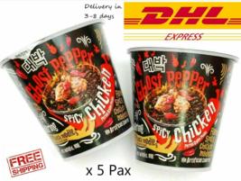 5 pcs x Mamee Instant Ramen Noodle Korean Ghost Pepper HOT SPICY CHICKEN... - $55.00