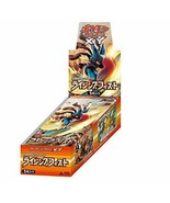 Pokemon Card Game XY Booster Pack Box Rising Fist Japanese Version - $57.74
