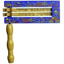 Wooden Purim Judaica Grogger Noise Maker Ra'ashan Jerusalem View X- Large