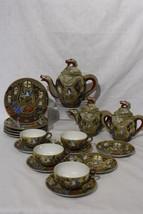 22pc Vtg SATSUMA Moriage Enameled DRAGON WARE Lithopane Geisha Teapot & ... - $269.99