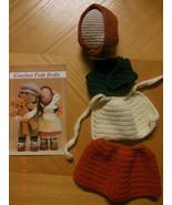 Crochet Folk Dolls Annie's Attic Crochet Pattern Leaflet+ PARTLY DONE DOLL - $9.29