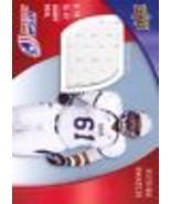 2013 Upper Deck USA Football #90 Aubry Beal Jersey  - $6.50