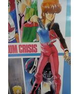 ORIGINAL BUBBLEGUM CRISIS B2 POSTER crash manga anime figure - $60.00