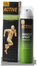 TIGER BALM ACTIVE MUSCLE SPRAY 75ML 虎标酸痛喷剂 effective muscle pain reliever - $9.89