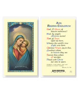 Our Lady of Good Counsel Blessed Virgin Mother Laminated Prayer Holy Car... - $24.99