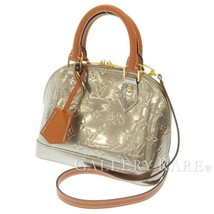 LOUIS VUITTON Alma BB Vernis Leather Argent M90484 Handbag France  Authe... - $1,812.55