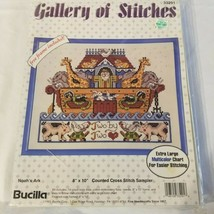 Bucilla Gallery of Stitches Cross Stitch Kit 33291 Noahs Ark with Frame ... - $14.97
