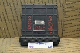 2004 Mitsubishi Galant Engine Control Unit ECU 1860A226 Module 257-8A8 - $13.99