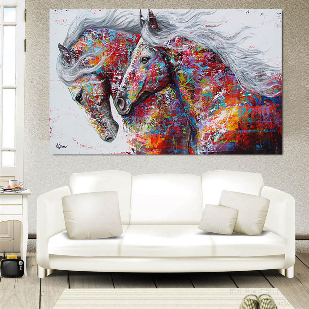 Primary image for Running Horse Art Print Canvas Unframed  Wall Picture Poster Home Decor