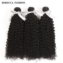 Rebecca Kinky Curly Hair Bundles 10 28 Inch 3/4 Pcs Brazilian Hair Weave Bundles - $288.90
