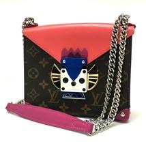 AUTHENTIC LOUIS VUITTON Monogram Pochette Mask PM Lockable Shoulder Bag ... - $2,450.00