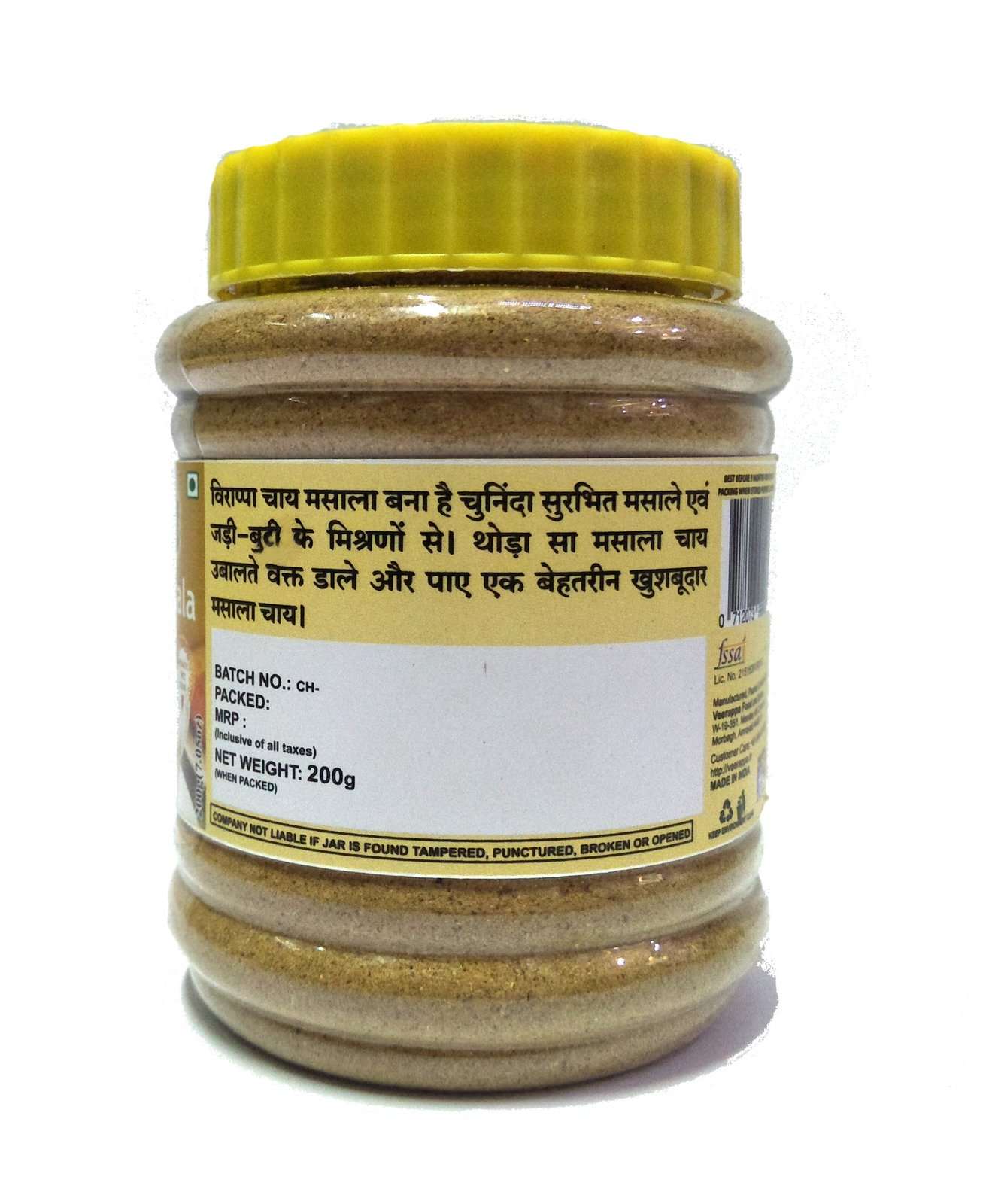 VEERAPPA Chai Masala 200g