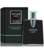 Akthar Noir Eau De Toilette Spray For Men, 2.5 Ounce 75 Ml - Scent Simil... - $16.82