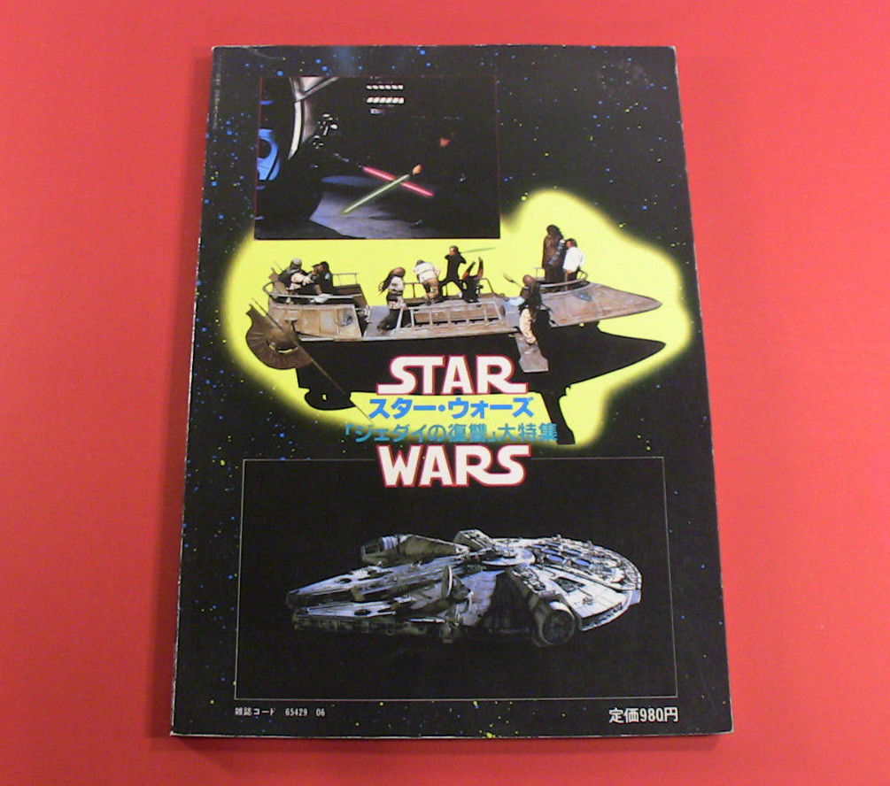 1983 Japanese Star Wars Photo Book - Screen Magazine Special