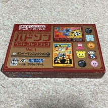 Nintendo Game Boy Advance Hudson Best Collection VOL.1 Bomberman Collection - $98.99