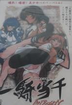Ikki tousen (1~2 End) English Dubbed DVD episodes 1-13 Ship from USA