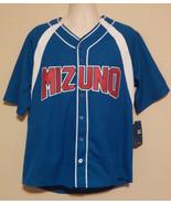 Mizuno Baseball Jersey Medium Embroidered Dry Lite Jersey - $22.49