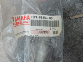 GENUINE YAMAHA 6R3-82553-80 26 FT BOAT OIL/TRIM EXT HARNESS image 2